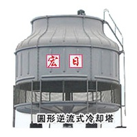 BL/GBL Circular counterflow cooling tower