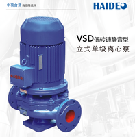 VSD Vertical Single Stage Single Suction Centrifugal Pump