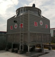 LYR Square Cross Flow FRP Cooling Tower