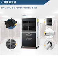 DR/ERS Commercial Refrigerated Dehumidifier