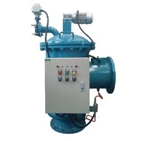 BRD Comprehensive water treatment system