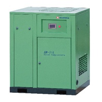 Screw Air Compressor AM Series(Perm anent Magnet